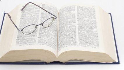 3 ελληνικές λέξεις που όλοι νομίζουν ότι είναι λάθος, αλλά είναι ολόσωστες