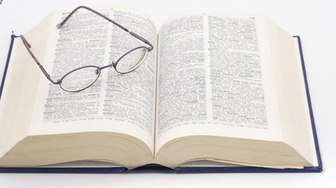 3 λέξεις που όλοι θεωρούν ότι είναι λάθος και όμως είναι ολόσωστες