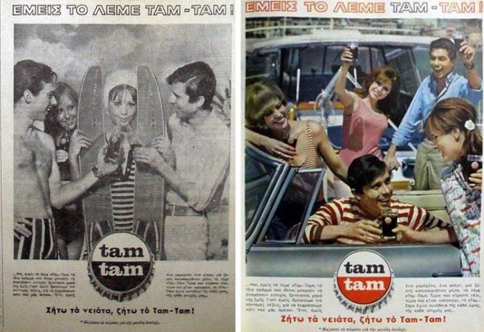 Καταδικασμένο στη σύγκριση: Το θρυλικό ελληνικό αναψυκτικό που υπήρχε πριν την Coca-Cola (Pics)