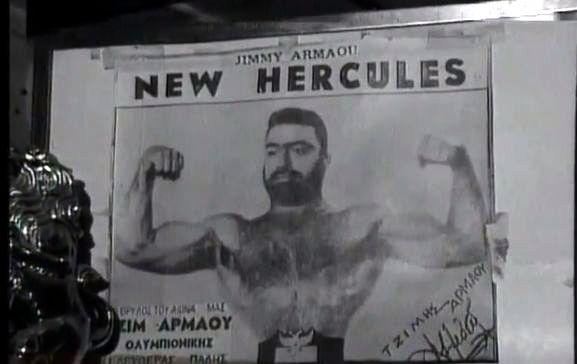 Ο ανίκητος Έλληνας παλαιστής που έσβησε μόνος και αβοήθητος