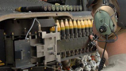 Το χαρακίρι της Ελληνικής Βιομηχανίας Όπλων που θα μπορούσε να αλλάξει τις ισορροπίες στην περιοχή