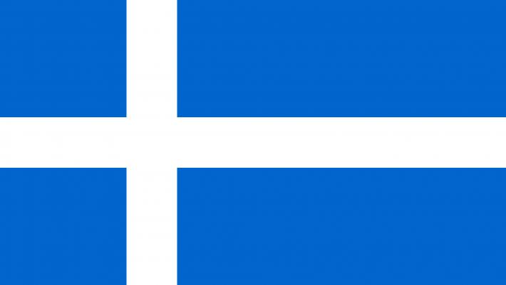 9/10 ρεκόρ: Μπορείς να βρεις ποιας χώρας είναι 10 σημαίες που μοιάζουν με την ελληνική;