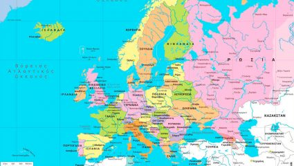 Ευρώπη, Ασία, Αφρική: Μπορείς να βρεις την πρωτεύουσα αυτών των 10 χωρών;