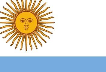 Κουίζ: Σου δίνουμε ένα κομμάτι της σημαίας, μπορείς να αναγνωρίσεις ποιας χώρας είναι;