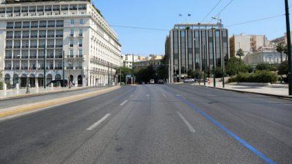3 αποτελεσματικοί τρόποι για να πείσεις τον Έλληνα να μην ξαναβγεί από το σπίτι