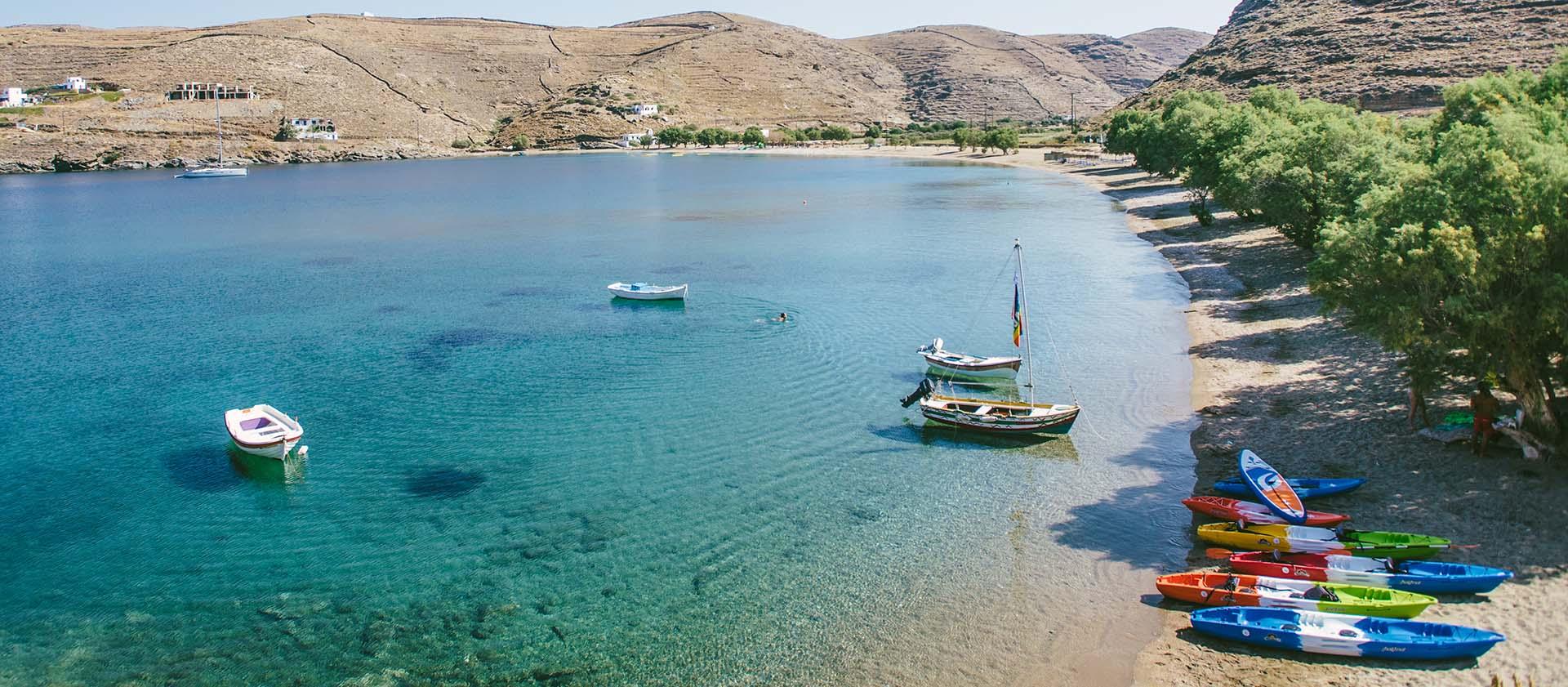 Ήσυχα και οικονομικά: Τρία νησιά με λίγο κόσμο, ιδανικά για το φετινό καλοκαίρι