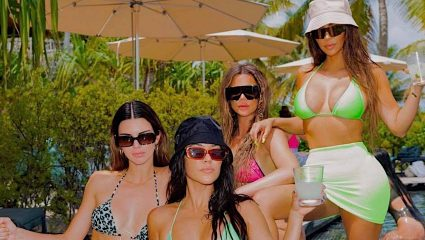 H Kim Kardashian έγινε 40 και αυτή τη φωτογραφία δεν την περιμέναμε