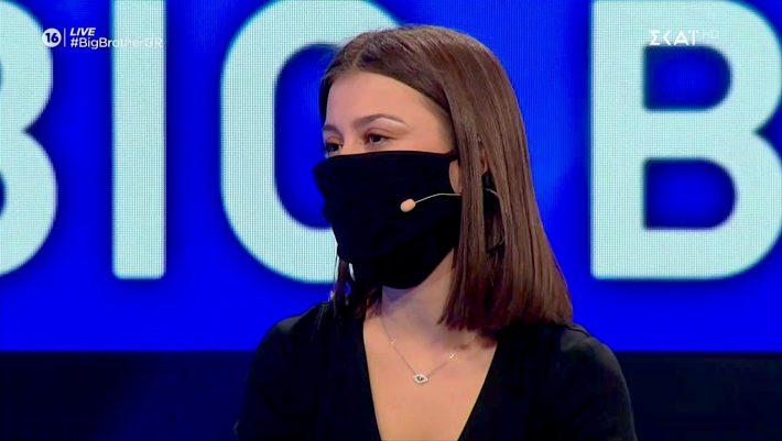 Δεν την αναγνώρισαν: Η νέα εικόνα της Ραΐσα μετά την αποχώρησή της απ' το Big Brother είναι το κάτι άλλο (Pics)