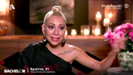 Εκτός «The Bachelor»: Αγνώριστη η Εριέττα στη φωτογραφία που μόλις κυκλοφόρησε (Pic)