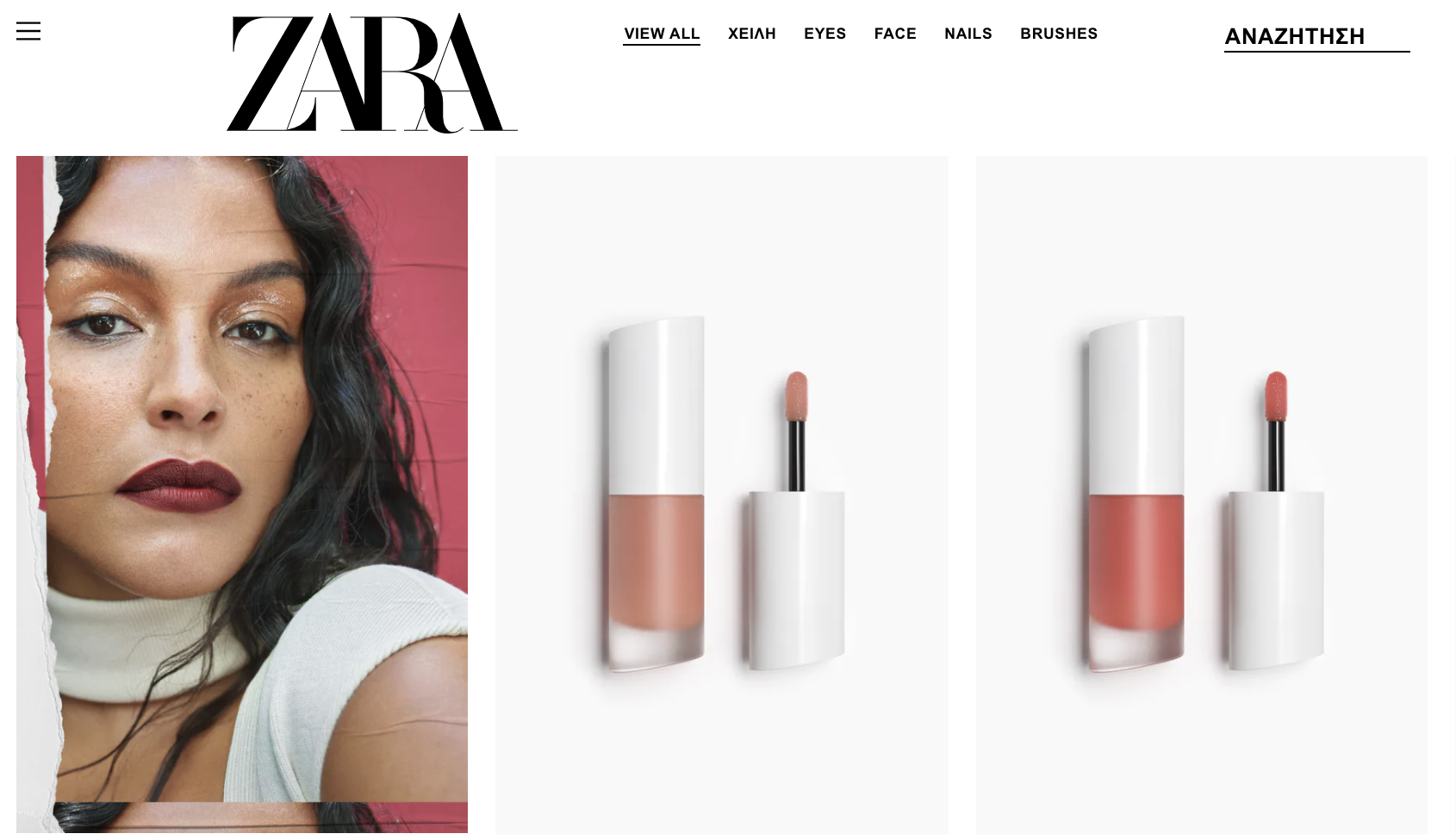 Zara Beauty | Τα καλλυντικά που αξίζουν την προσοχή σου